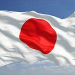 التطورات الاقتصادية في دولة اليابان