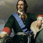 نبذة عن بيتر العظيم حاكم روسيا