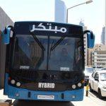 حافلة الابتكار لذوي الاحتياجات الخاصة بالكويت