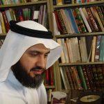 السيرة الذاتية للمفكر والمحكم الدولي عبد الكريم عائض الشهراني