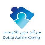 مركز دبي للتوحد و تأهيل الأطفال بالروبوتات