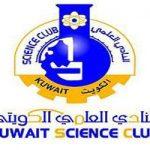 فعاليات مسابقة الكويت الخامسة للعلوم و الهندسة