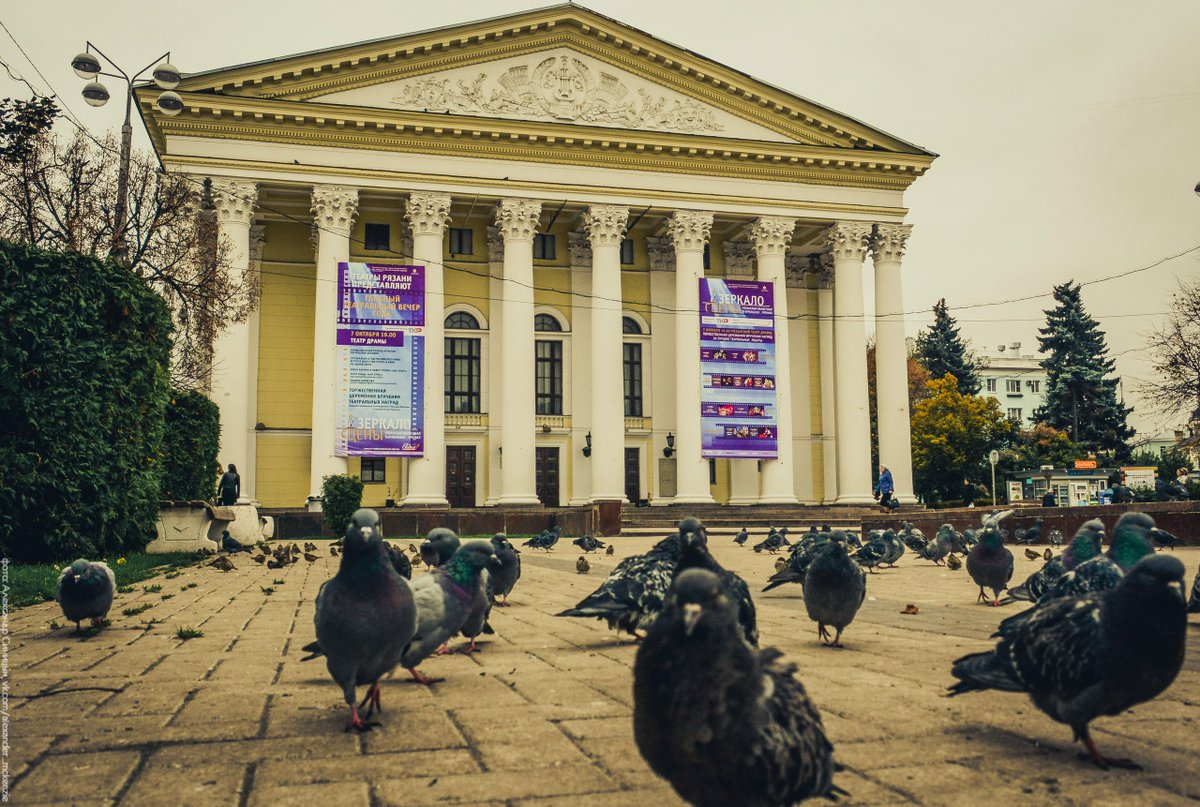 مدينة ريازان الروسية   مدينة ريازان الروسية مدينة ريازان