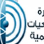 أهداف ملتقى الجمعيات العلمية جامعة الملك سعود
