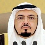 وفاة الدكتور محمد الجفري نائب رئيس مجلس الشورى