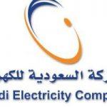 تعرف على قيمة رسوم تأمين استهلاك الكهرباء