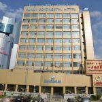 فندق الكويت كونتيننتال واهم خدماته