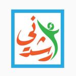 موقع وتطبيق أرشدني لخدمة المشاريع الصغيرة بالمملكة