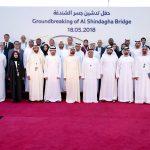 تدشين مشروع المعبر السادس على خور دبي