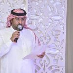 نتيجة بحث الصور عن الدكتور عبدالناصر الغامدي مستشار أمن المعلومات