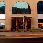 فندق سويس بلهوتل الشارقة بالصور