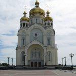 مدينة خاباروفسك الروسية بالصور