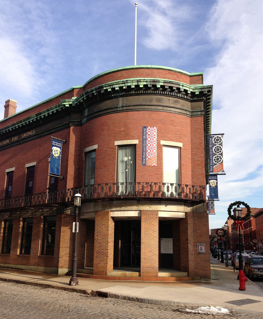 مدينة لوويل الامريكية بالصور متحف-لحاف-نيو-إنجلان
