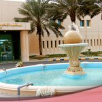 مستشفى الإمام عبد الرحمن آل فيصل بالدمام