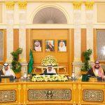المملكة توافق على قانون مكافحة التحرش الجديد