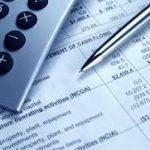 الفرق بين تقييم المخزون و تسعير المخزون