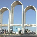 شروط القبول بكليات جامعة الملك فيصل بالأحساء