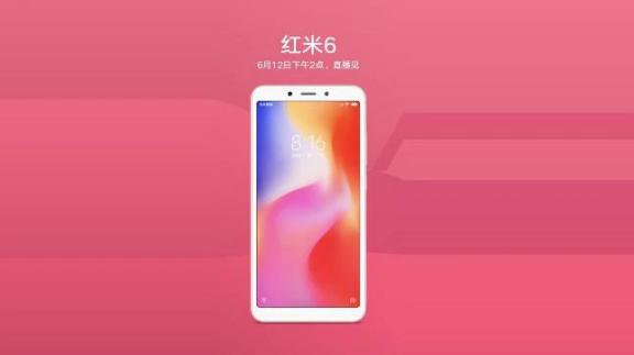سعر Xiaomi Redmi 6