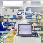 دليل أفضل الصيدليات في الرياض