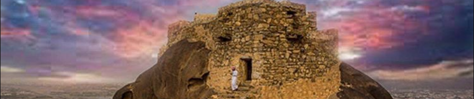 """قلعة رعوم بنجران ط·ظ""""ط©-ط®ظٹط§ظ""""ظٹط©-ظ""""ظ'ظ""""ط¹ط©-ط±ط¹ظˆظ…-940x198.png"""