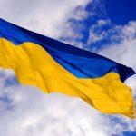 معاني ألوان علم دولة اوكرانيا