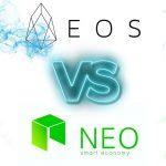 عملة NEO و EOS في مواجهة عملة الإيثيريوم