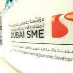 """دبي تستعد لـ """"مختبر انطلاق للأفكار """" للعام الثاني على التوالي"""