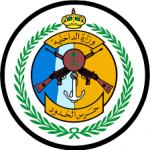 148 وظيفة شاغرة بإدارات وورش الشؤون البحرية