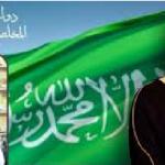 قصة تكريم ولي العهد للمؤرخ محمد بن ناشع