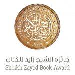 أهداف و شروط جائزة الشيخ زايد للكتاب