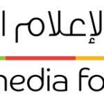 البرنامج الاعلامي الوطني للشباب بدبي و شروط الالتحاق به