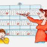 نشاطات صيفية مميزة للأم مع أطفالها