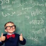 نصائح لتعلم اللغات الأجنبية بسهولة ودون عناء