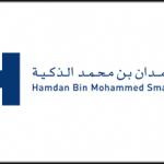 مجالات الدراسة بجامعة حمدان بن محمد الذكية بالامارات