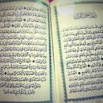 طريقة سهلة لختم القرآن في أسبوع