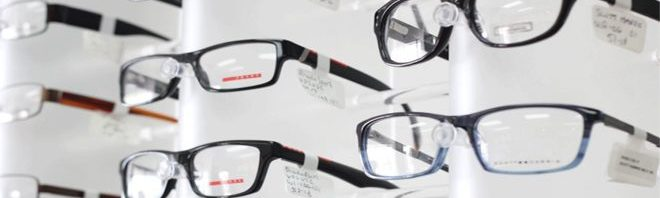 52f0934c1 أفضل مراكز النظارات و البصريات بالرياض   المرسال