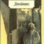 """افضل قصص قصيرة من تأليف """" دوستويفسكي """""""