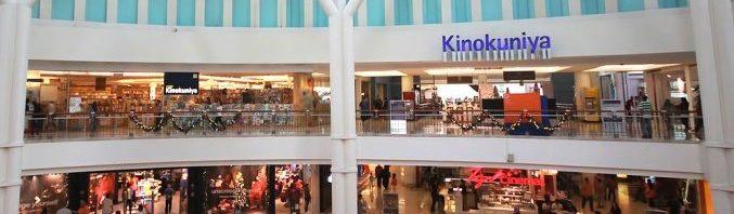 b0f1c2c590dca أفضل وجهات التسوق في مركز مدينة كوالالمبور
