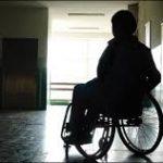 عبارات مشجعة لمتحدي الإعاقة