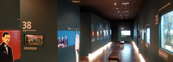 الفلبين متحف-الفلبين-550x198