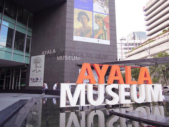 الفلبين متحف-ايالا.jpg