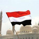 سبب تسمية دولة اليمن بهذا الاسم