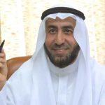 سيرة الشيخ الكويتي نادر عبدالعزيز النوري