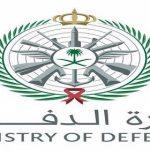 ميعاد فتح بوابة القبول والتجنيد الموحد للقوات المسلحة