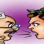افعال تمحي شخصية الزوج امام زوجته