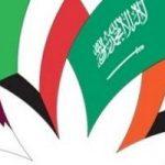 اذاعة مدرسية عن دول الخليج
