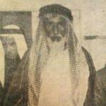 السيرة الذاتية للأمير سعود الكبير بن عبدالعزيز بن سعود