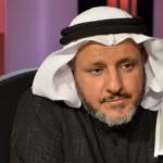 سيرة مشرفة للدكتور فهد الخضيري متخصص أبحاث المسرطنات