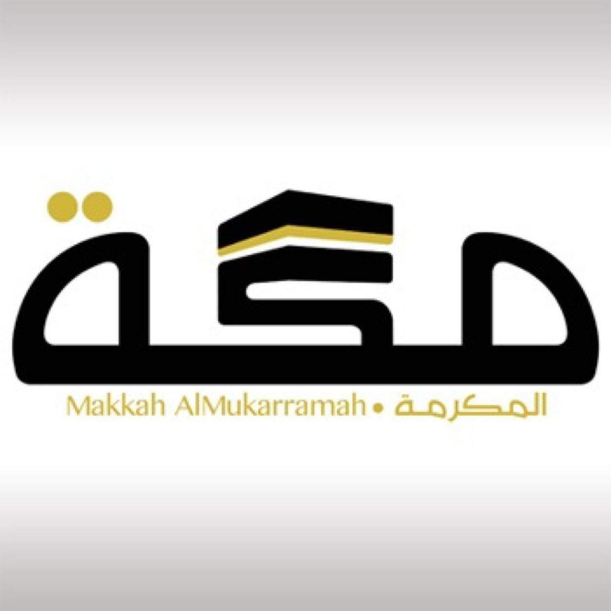 الرمز البريدي لمنطقة جازان و مكة المكرمة المرسال