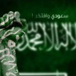 أربع جامعات سعودية من أفضل 500 جامعة حول العالم